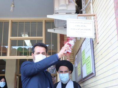 زنگ مهر در مدارس شهرستان بناب به صدا درآمد+ تصاویر