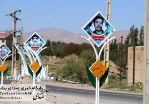 مزین شدن بلوار تازه احداث شهر خوشه مهر با عکس و نام شهدای بناب + تصاویر