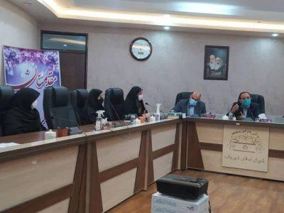 بررسی ترویج ورزش همگانی در کمیسیون فرهنگی و ورزشی شورای شهر بناب